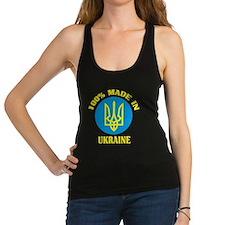 100% Made In Ukraine Racerback Tank Top