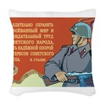 Soviet Army Woven Throw Pillow