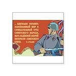 Soviet Army Square Sticker 3