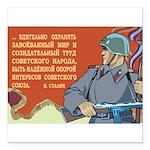 Soviet Army Square Car Magnet 3
