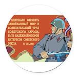 Soviet Army Round Car Magnet