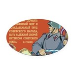 Soviet Army Oval Car Magnet