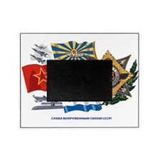 Soviet Military Picture Frame