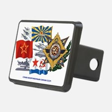 Soviet Military Hitch Cover