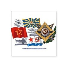 "Soviet Military Square Sticker 3"" x 3"""