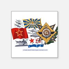 "Soviet Military Square Sticker 3"" x 3"""