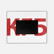 Vintage KGB Picture Frame