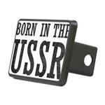 Born In The USSR Rectangular Hitch Cover