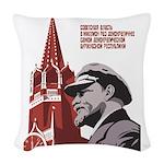 Lenin Woven Throw Pillow