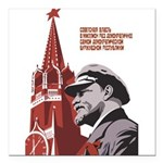 Lenin Square Car Magnet 3