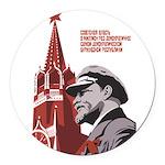 Lenin Round Car Magnet