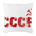 Vintage CCCP Woven Throw Pillow