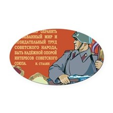 Communist Oval Car Magnet