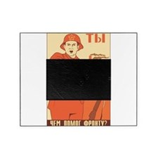 Red Army Picture Frame