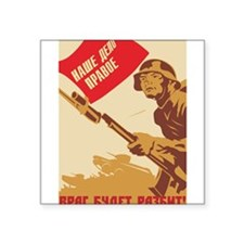 """Red Army Square Sticker 3"""" x 3"""""""