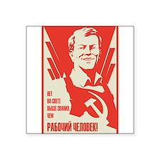 """Russian Square Sticker 3"""" x 3"""""""