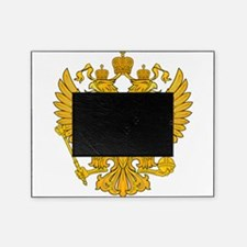 Russia Coat Of Arms Picture Frame