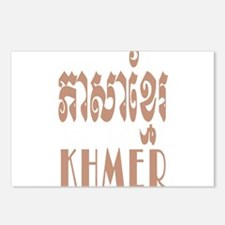 The Word-Khmer Postcards (Package of 8)