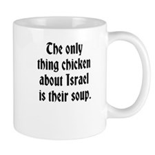 the only thing Mug