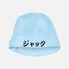 Jack______002j baby hat