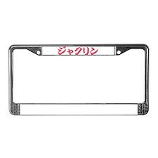 Jaclyn_____005j License Plate Frame