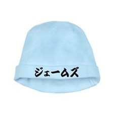 Jamez______085j baby hat