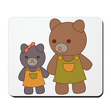 Teddy Bear Siblings Mousepad