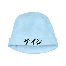 Kaine_____003k baby hat