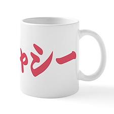 Kathy_______017k Mug