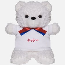 Kathy_______017k Teddy Bear