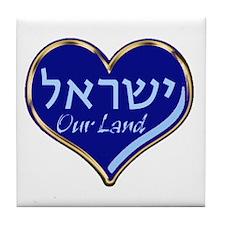 Israel Our Land Tile Coaster