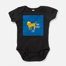 Lion Holiday Baby Bodysuit