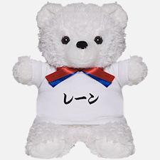 Lane______066L Teddy Bear