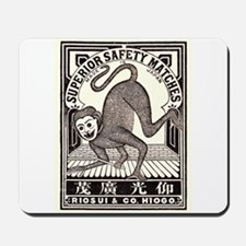 Antique Japanese Monkey Matchstick Matchbox Label