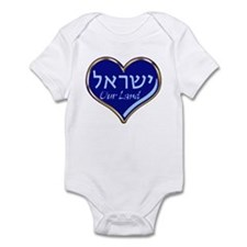 Israel Our Land Infant Bodysuit