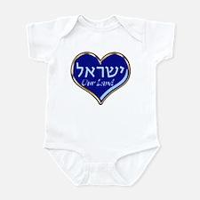 Israel Our Land Infant Bodysuit