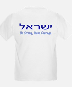 Israel Our Land Kids T-Shirt