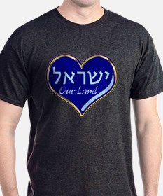 Israel Our Land T-Shirt