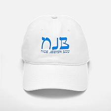 NJB - Nice Jewish Boy Baseball Baseball Baseball Cap