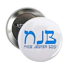 "NJB - Nice Jewish Boy 2.25"" Button"