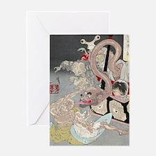 Pandoras Box - Yoshotoshi Taiso - 1880 - woodcut G