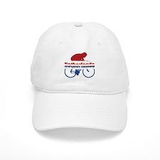 Netherlands Cycling Baseball Cap