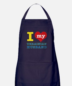 I love my Ukrainian Husband Apron (dark)