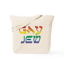 Gay Jew Tote Bag