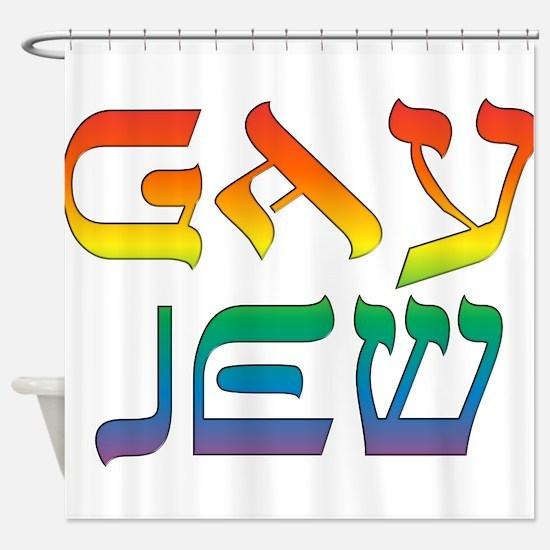Gay Jew Shower Curtain