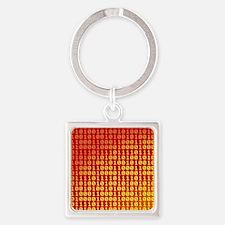 Hot bits Keychains