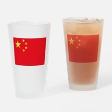 Peoples Republic of China Flag Drinking Glass