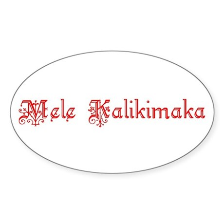 Hawaiian Merry Christmas Sticker (Oval)