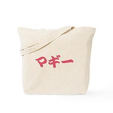 Maggie______008m Tote Bag