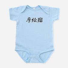 Maher_______009m Infant Bodysuit